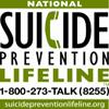 Suicide-Hotline-Logo-100
