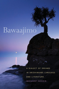 Bawaajimo-Cover