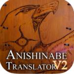 Anishinabe Translator V2