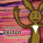 Nenboozhoo Ekidod